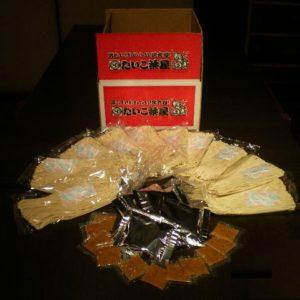 ガッツラーメン9食セット